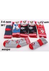 Носки зима-w608-08080