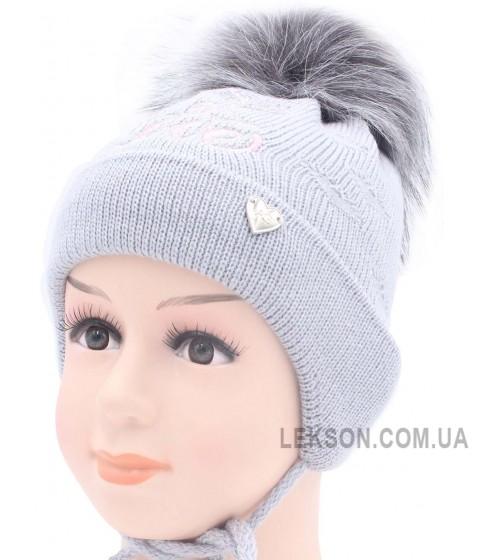 Детская вязаная шапка Лав D46927-44-48