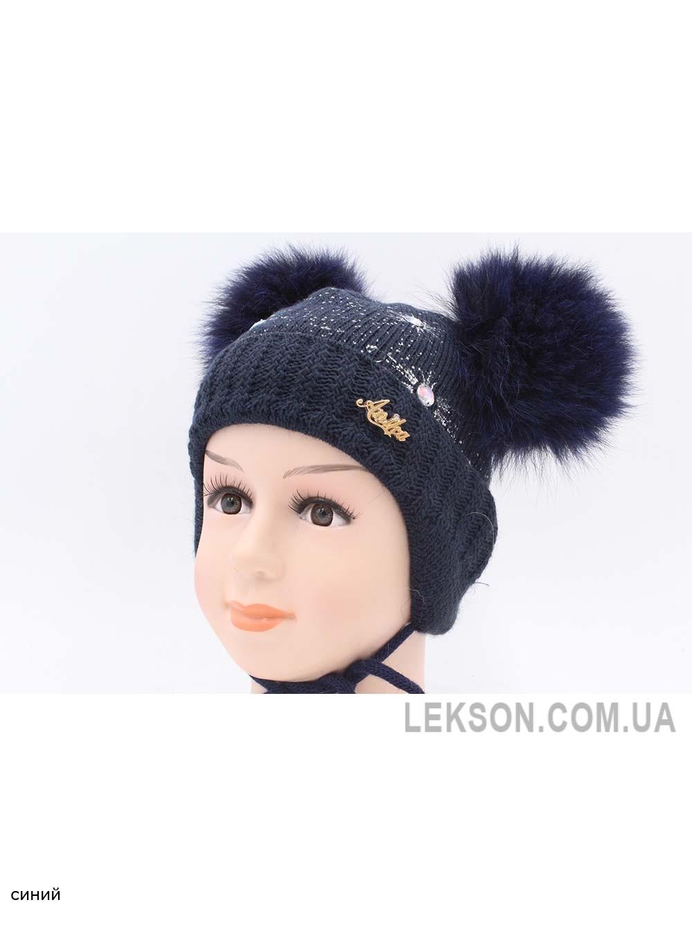 Детская вязаная шапка Ирэн