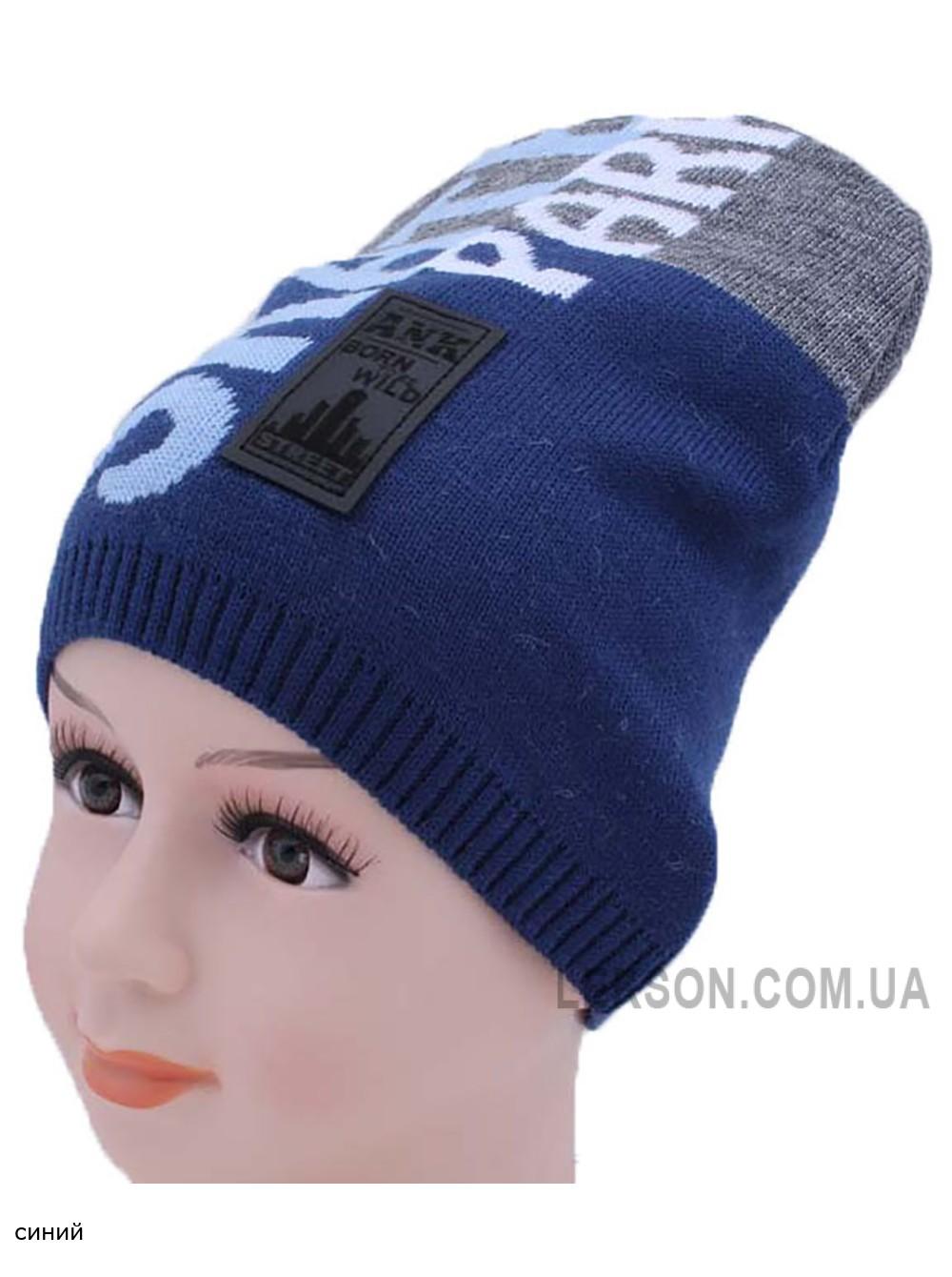 Детская вязаная шапка Скейт