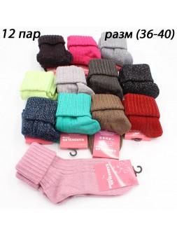 Носки зима - sc608-10614