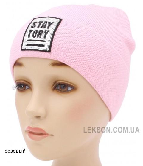 Детская вязаная шапка Лиза D54329-48-52