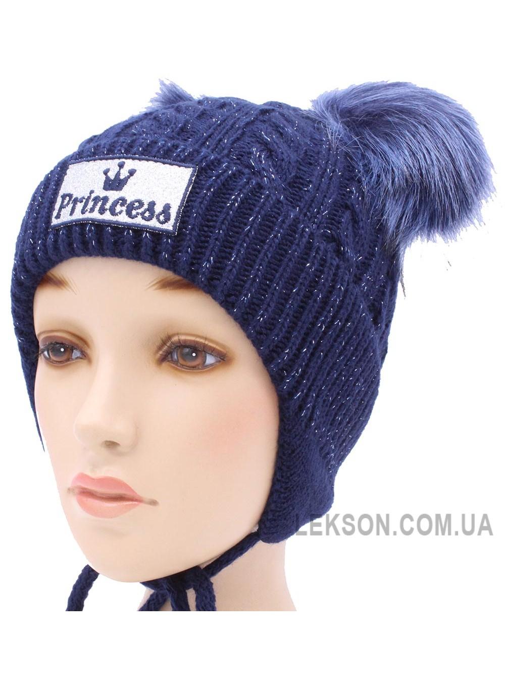 Детская вязаная шапка Принцесса D51737-46-50