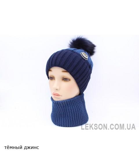 Детская вязаная шапка D95-54-57-54-56