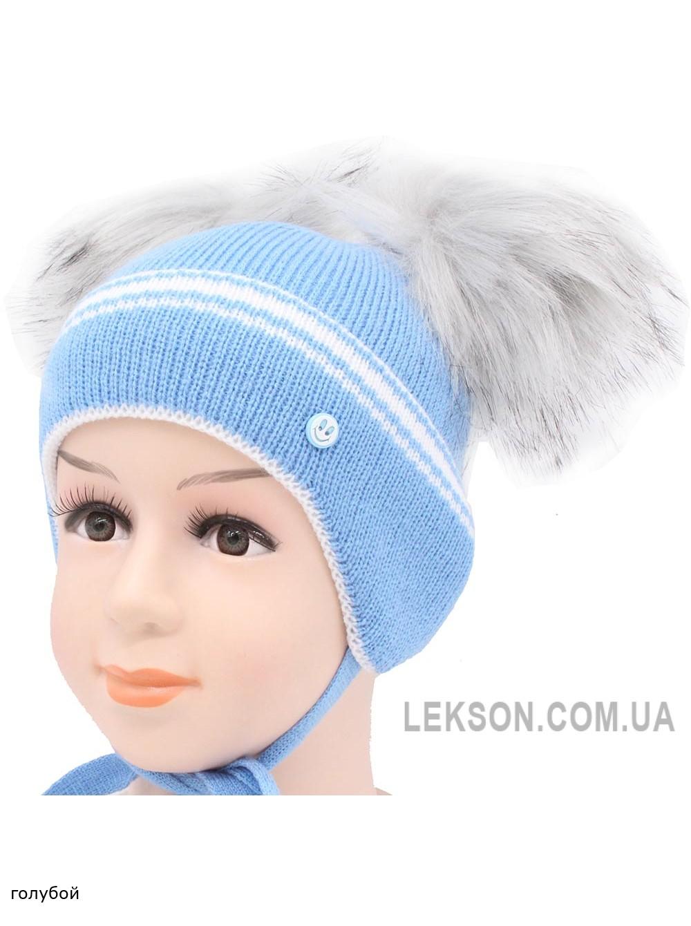 Детская вязаная шапка S97-03-31-46-48