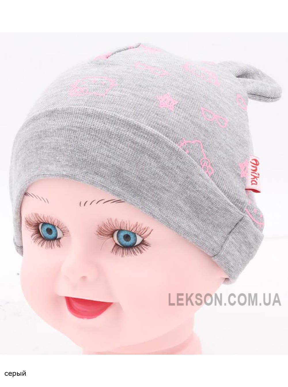 Детская трикотажная шапка Китти