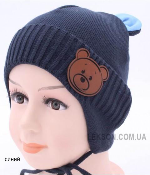 детская вязаная шапка тёма купить шапки в интернет магазине Lekson