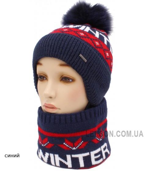 Детский вязаный комплект Winter