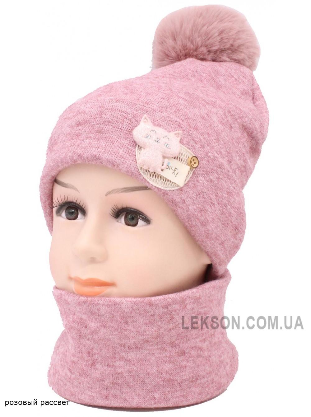 Детский трикотажный комплект Лиза бубон BTA48-48-50