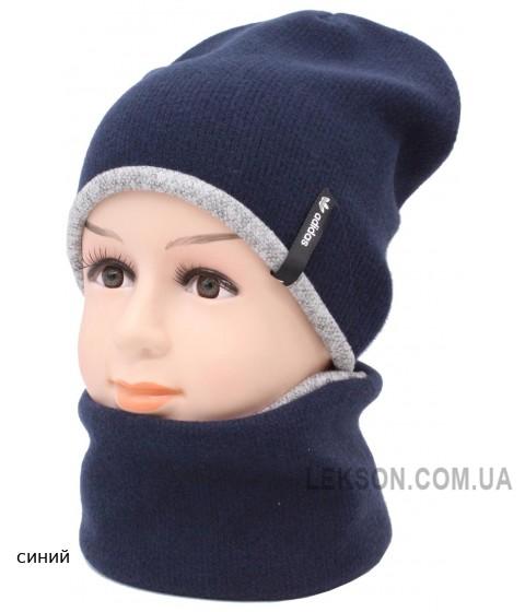 Детский вязаный комплект Двухстороний Вадик BVA34-50-54