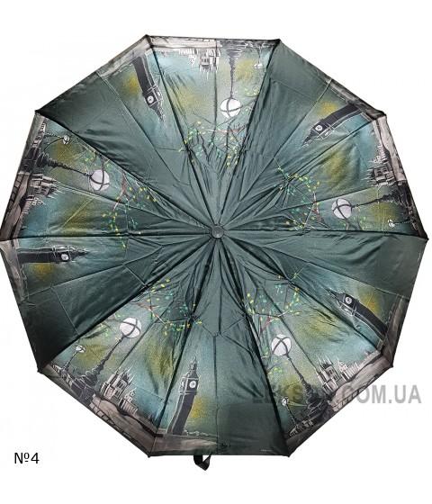 Зонт-Ba20957pe-100