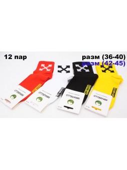 Носки осень - sm608-20476 Размеры (36-40, 42-45)