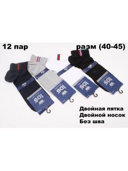 Носки лето - sm608-22789