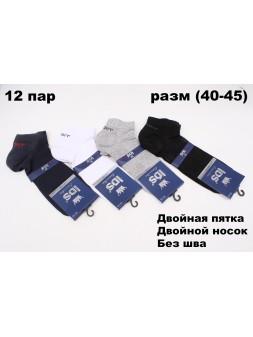 Носки лето - sm608-22889