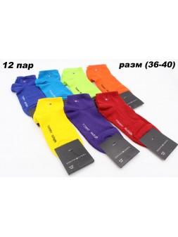 Носки осень - sc608-12758
