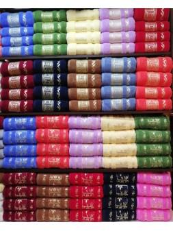 Полотенце Цезарь бамбук (70/140см) №2