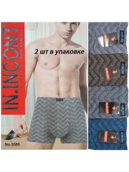 Трусы IN.INCONT №3589 (2 шт.)