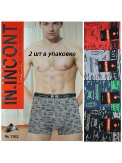 Трусы IN.INCONT №7562 (2 шт.)