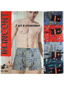 Трусы IN.INCONT №7564 (2 шт.)
