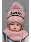 Детская вязаная шапка D639295-44-48 Лав