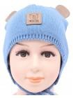Детская вязаная шапка D690285-44-46 Умка
