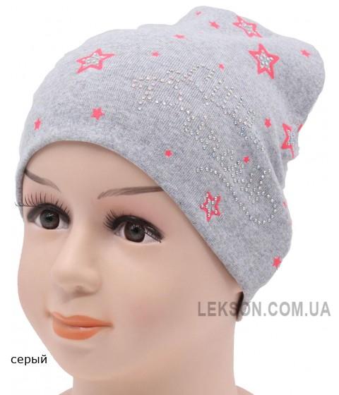 Детская трикотажная шапка Кнопа