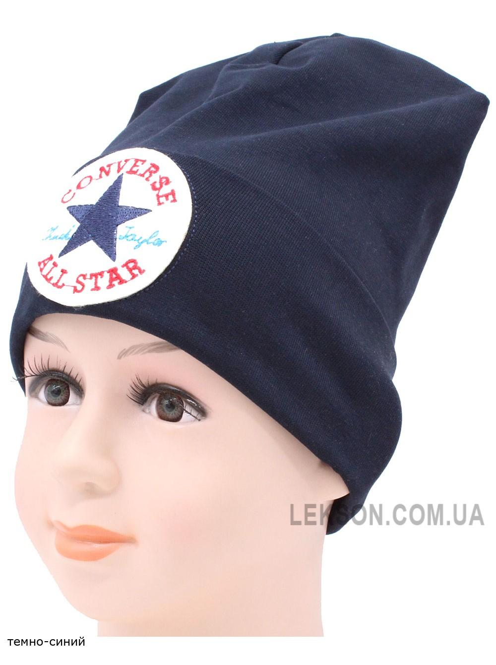 Детская трикотажная шапка Конверс