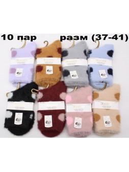 Носки зима-w608-354105 (Норка+шерсть)