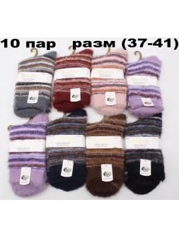 Носки зима-w608-356105 (Норка+шерсть)