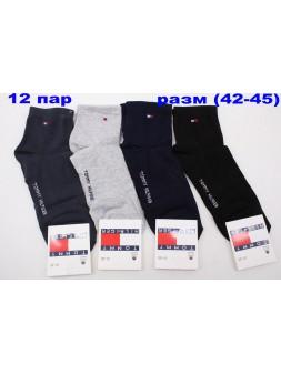 Носки осень - sm608-35863