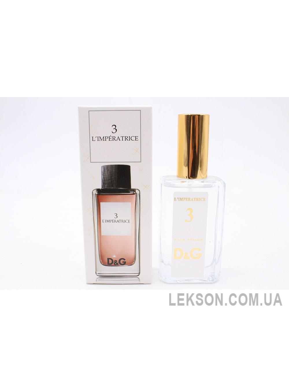 Женский парфюм тестер: Dolce gabbana limperatrice 3 60мл