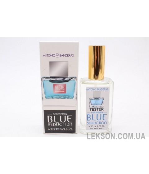 Женский парфюм тестер: Antonio banderas blue seduction 60мл