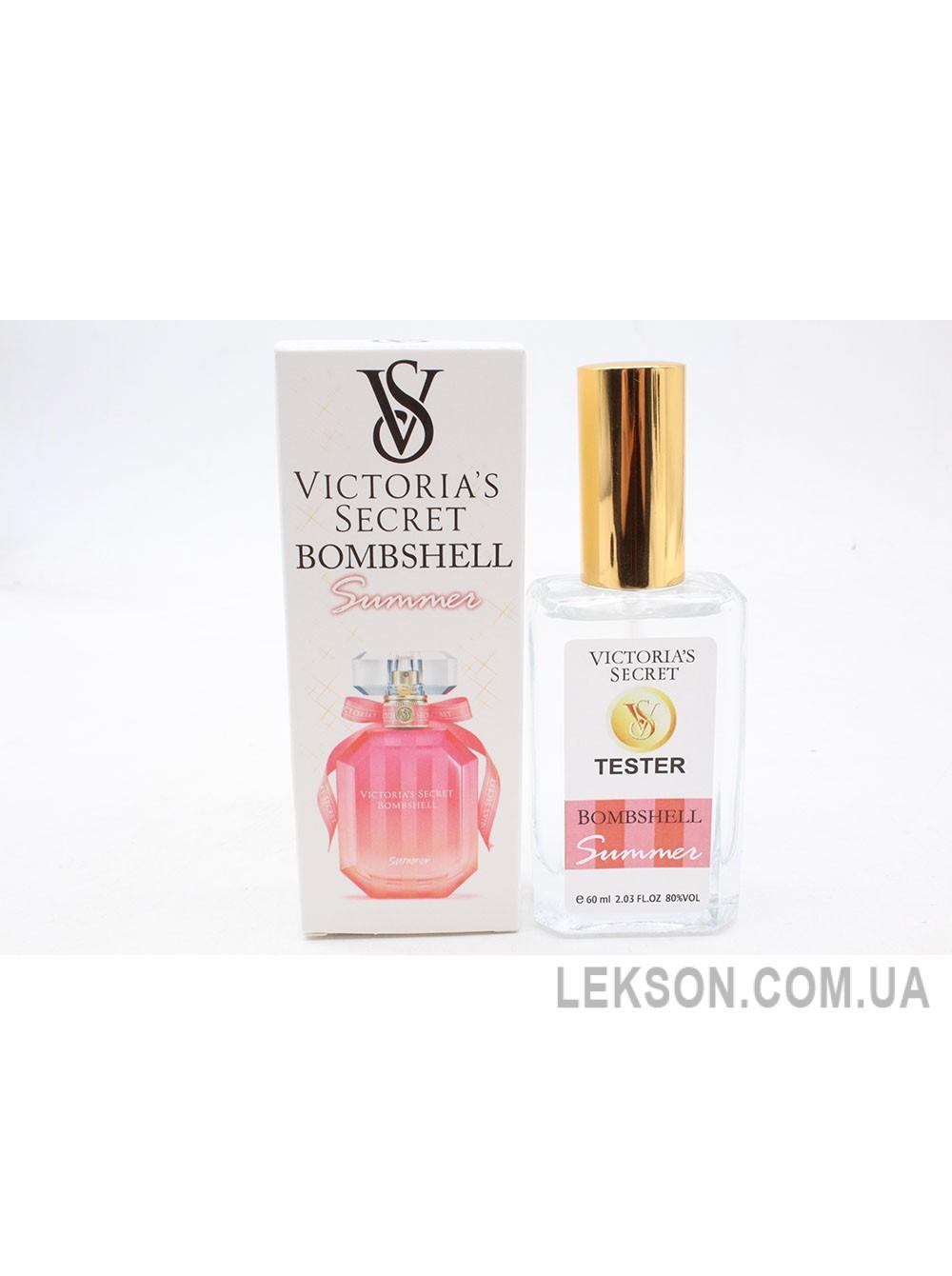 Женский парфюм тестер: Na-231263