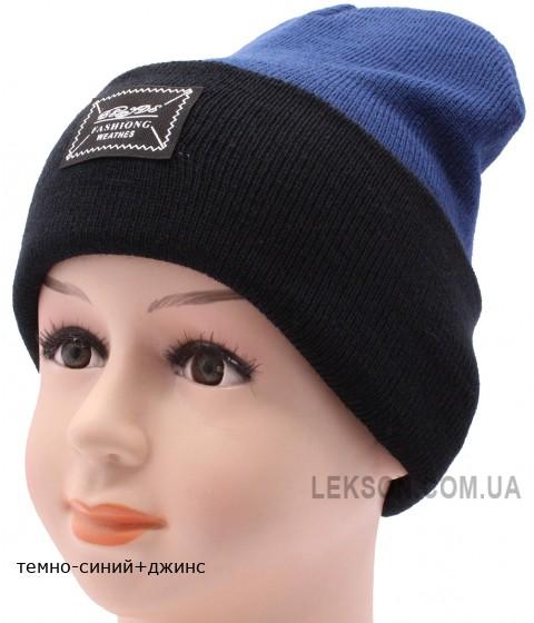Детская вязаная шапка №058210-54-56