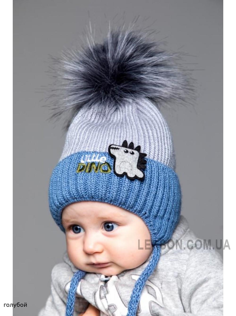 Детская вязаная шапка Дино D70833-42-46